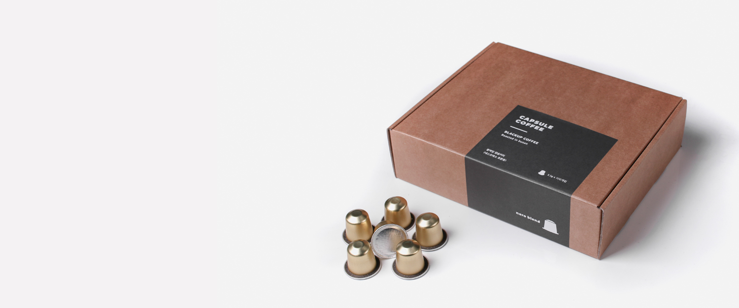BLACKUP CAPSULE COFFEE