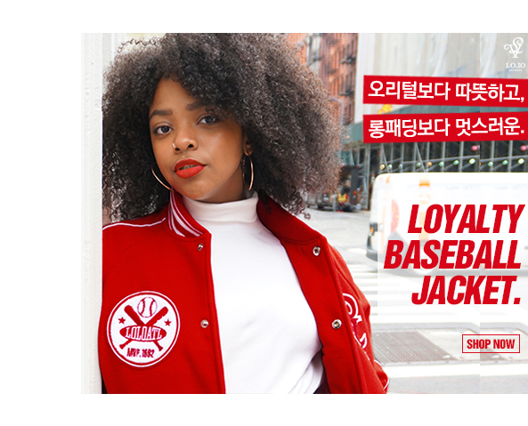 Loyalty Baseball Jacket.