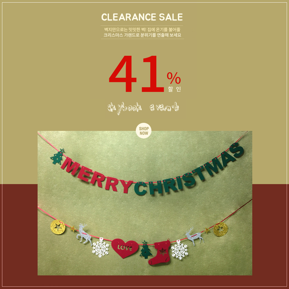 m_garland_clearancesale