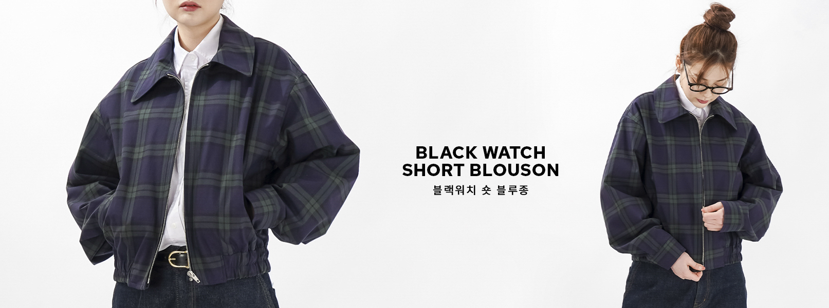 BLACK WATCH SHORT BLOUSON