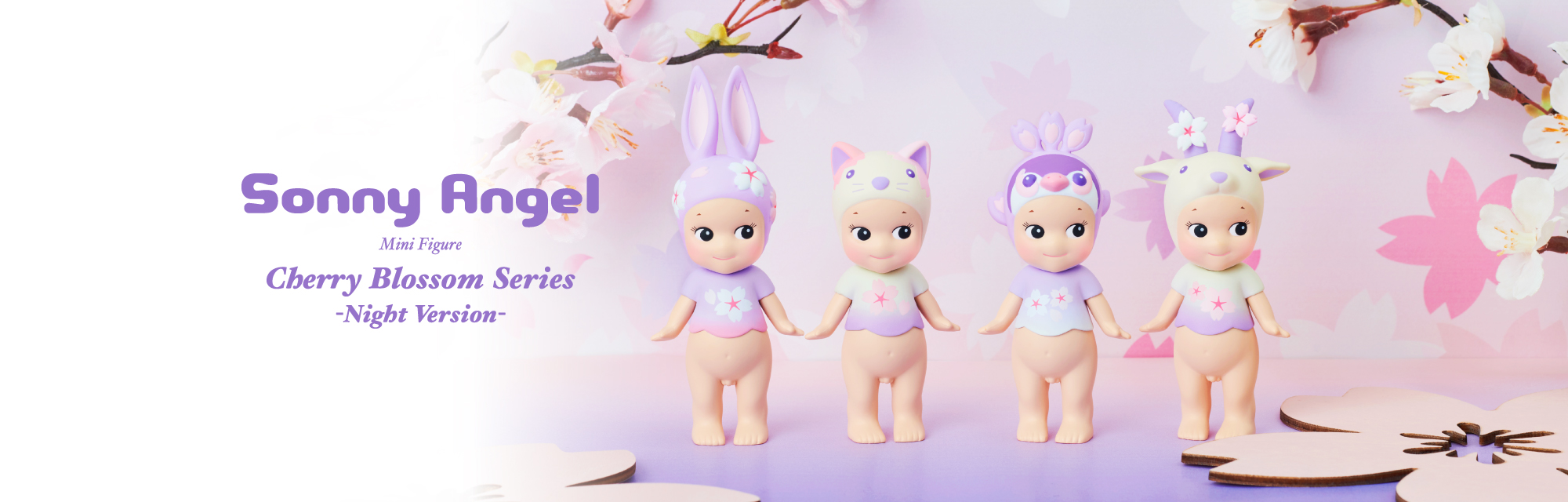 [NEWS] Sonny Angel Cherry Blossom Series -Night Version-🌙 Coming March