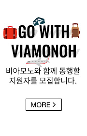 go with viamonoh