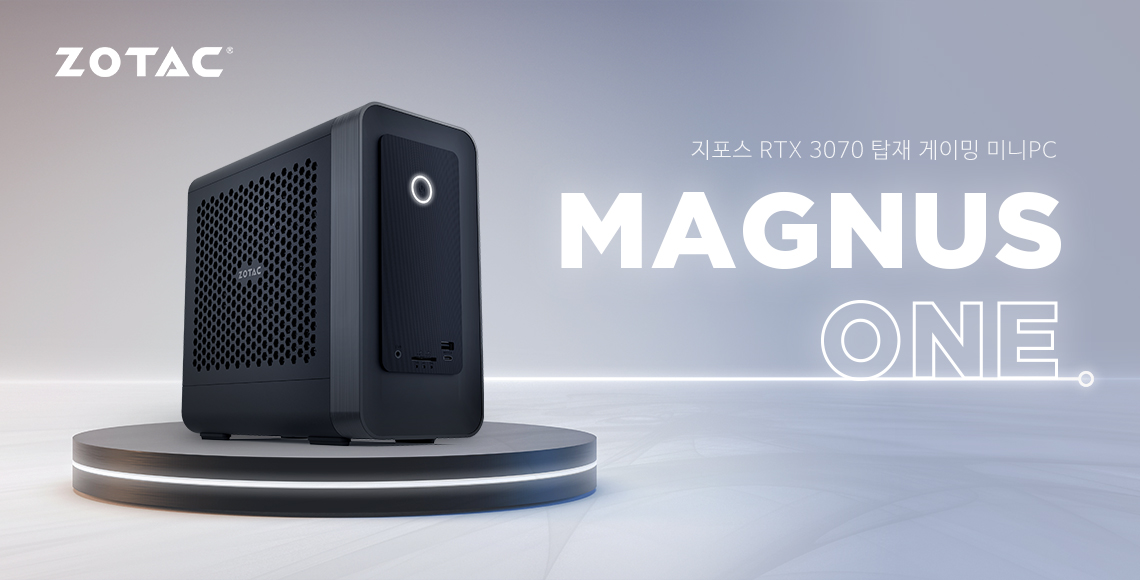 MAGNUS ONE ECM73070C