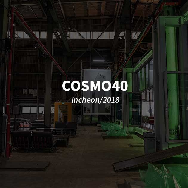 2018 COSMO40 01