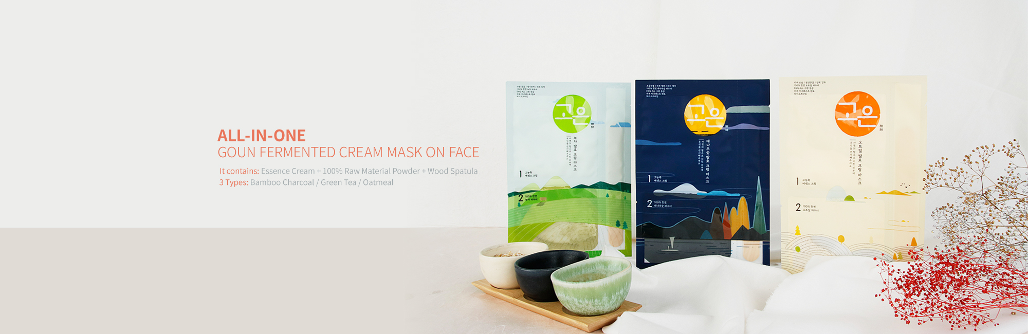 All-in-one Goun Fermented Cream Mask On Face
